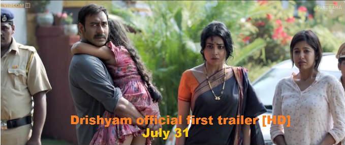 Drishyam official first trailer watch online