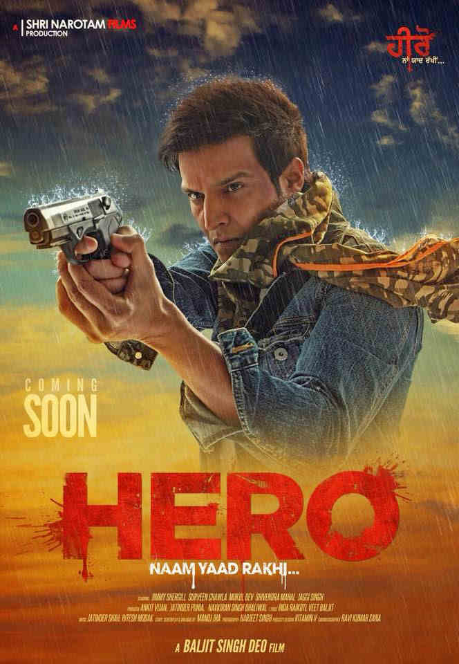 Hero Naam Yaad Rakhi poster