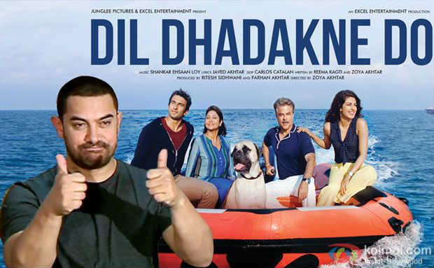 aamir khan dil dhadakne do is a super duper hit