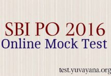 SBI PO Online Mock test for Prelims and Mains 2016