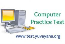 free online Computer Practice test