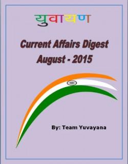 Yuvayana Current Affairs Digest - August 2015