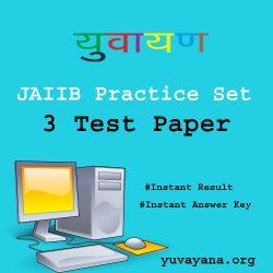 JAIIB-Practice-Set-Free