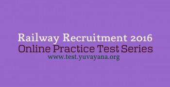 Railway Recruitment Exam 2016