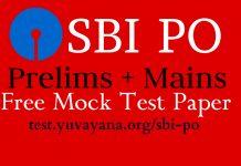 Free SBI PO Prelims Practice Test paper