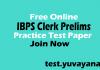 Free IBPS Clerk Speed Test in Hindi