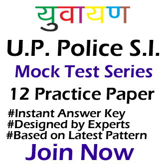 UP-Sub-Inspector-Mock-Test-