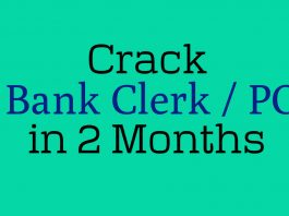 How to crack bank exam in two months