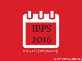 IBPS Exam Calendar 2016 image