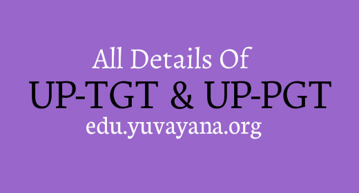 All Details of UP TGT UP PGT Eligibility Exam pattern Syllabus preparation tips