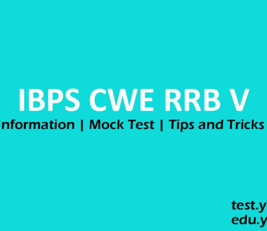 ibps-rrb-full-details
