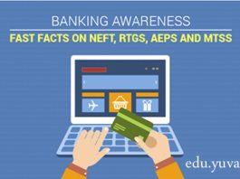 Banking Awareness for IBPS SBI and RBI exam
