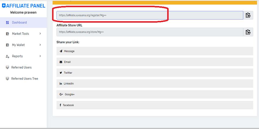Affiliate Dashboard-Referral link-min