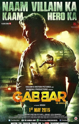 Gabbar is back movie preview