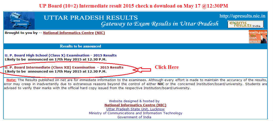 UP board 12th result 2015 home page