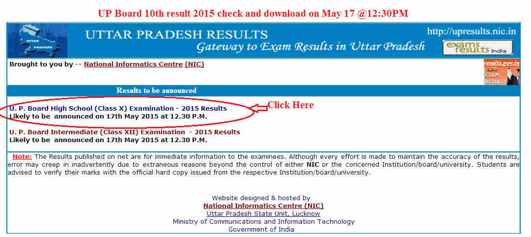 UP board 10th result 2015 home page