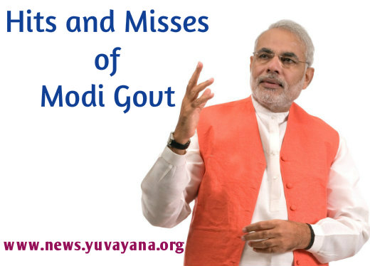 hits and misses of Modi government