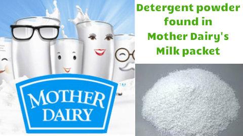 Detergent powder found in Mother Dairy's Milk packet