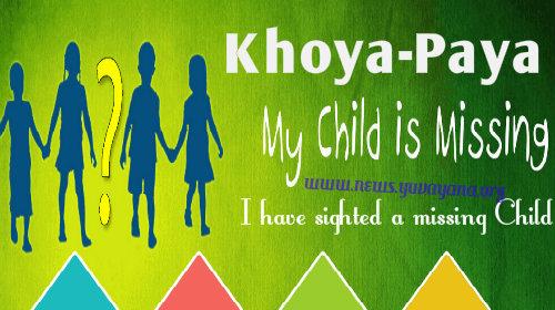 Khoya Paya child missing