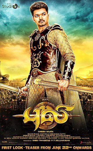 Vijay in Puli