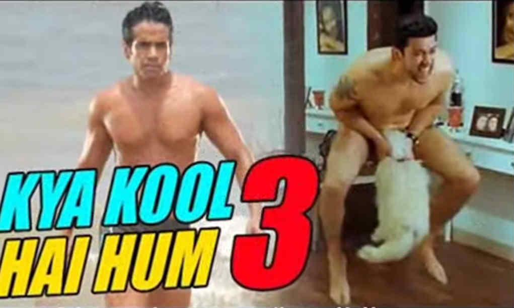 kya kool hain hum 3 first look poster