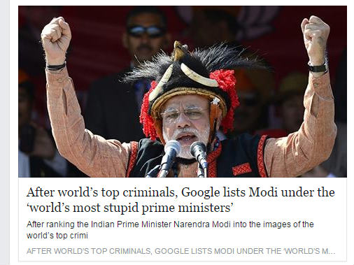 news 24 STUPID POST ON NARENDRA MODI