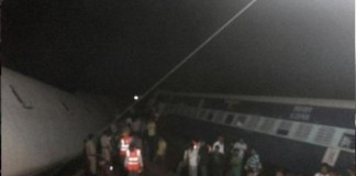 kamayni express accident