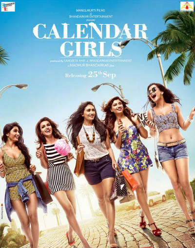 calendar girls movie poster