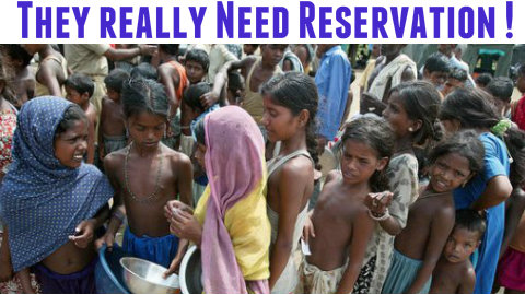they really need reservation
