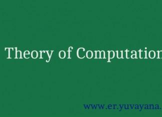 Theory of Computation or automata