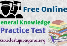 Free Online General Knowledge Practice Test
