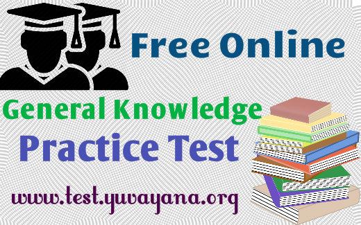 general knowledge hindi