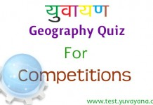 Geography Quiz for Competitions