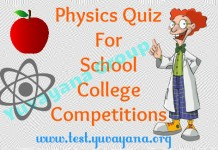 Physics quiz for school college competitions