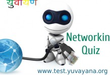 computer networking quiz
