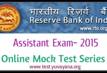 RBI Assistant mock test series