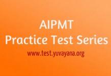 AIPMT Practice test series