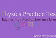 Physics Practice Test for Competitions