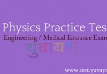 Dimensional Analysis of Physical Quantities mcq Test