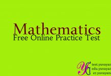 Free Online Mathematics Practice Test for Class 7 8 9 10 11 12 SSC banking railway