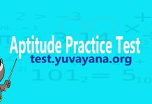 Aptitude Practice Test for SSC, CHSL,CGL and Bank exams