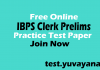 Free IBPS Clerk Speed Test in Hindi