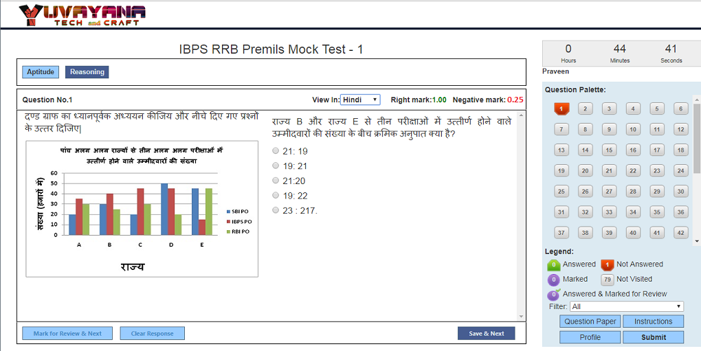 Computer Question In Hindi Online Test