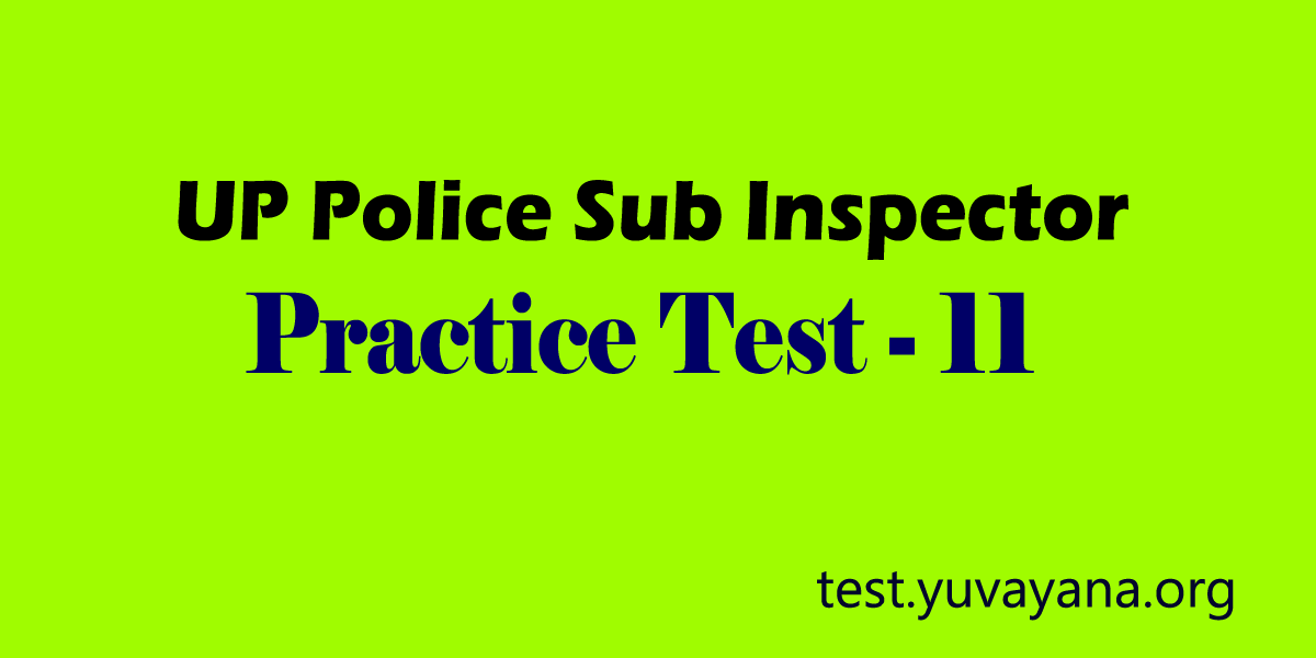 UP SI Mock Test 11 full length test