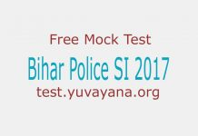 Bihar-Police-2017-min