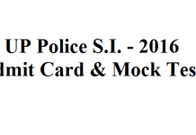 UP Police SI 2016 admit card test