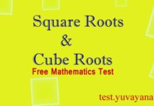 Square Roots and Cube Roots Question Answer