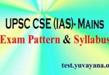 UPSC IAS mains Syllabus in English