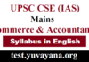 IAS mains Commerce and Accountancy syllabus