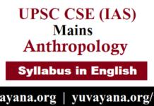 IAS Mains Anthropology Syllabus in English